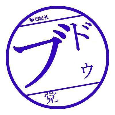 Byanca Jumpsuit】Black ミサ オールインワン サロペット インポートブランド オーバーオール レディース【MISA guess